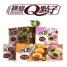 Q Brand Mochi 宝岛Q点子麻薯