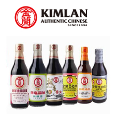 Kimlan Product 金兰系列