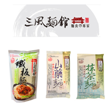 Shanfeng Product 三风系列