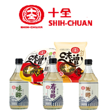 Shih Chuan Product 十全系列