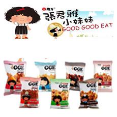Good Good Eat Product 张君雅小妹妹系列