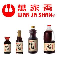Wanjiaxiang 万家香系列