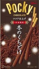 Pocky Chocolate Winter Edition