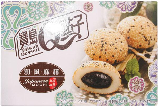 Mochi Sesame