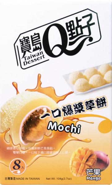 Mochi Cake Mango